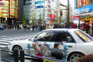 Una calle de Tokio, por Juanbdj vía Flickr